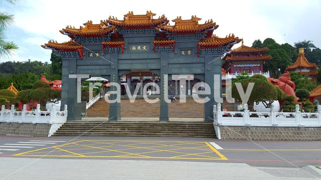 The Wenwu Temple at the Sun Moon Lake Taiwan