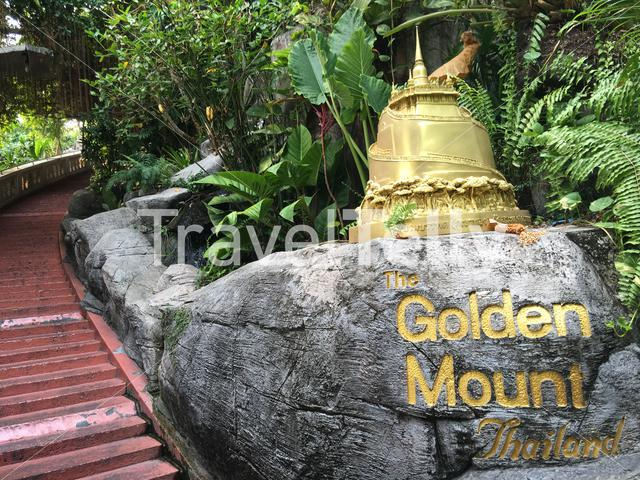 The stairs towards the golden mount in Bangkok Thailand