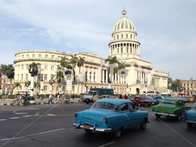 El Capitolio, or National Capitol Building in Havana, Cuba, was the seat of government in Cuba until after the Cuban Revolution in 1959, and