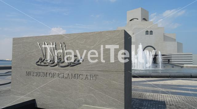 Sign of museum of islamic art in Qatar